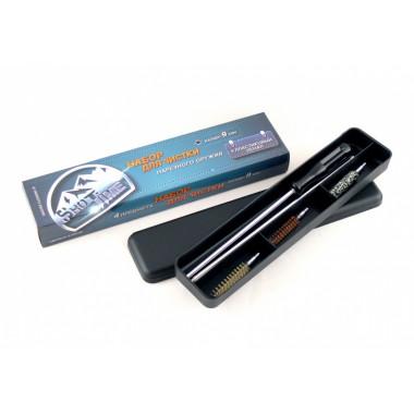 Набор для чистки ShotTime ST-CK-9PB в пенале (9 мм)