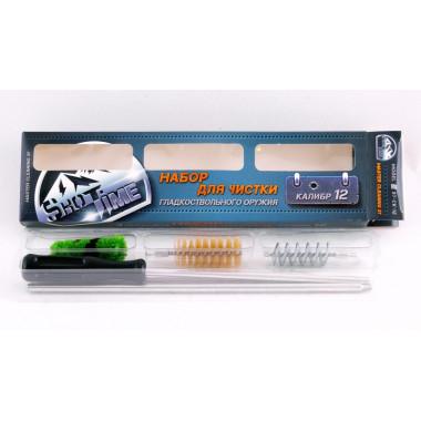 Набор для чистки ShotTime ST-CK-12 (кал. 12)
