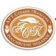 Арт студия Классик (Россия)