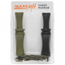 Комплект манков на утку/гуся MANKOFF №2 (2 манка + подвес)