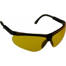 Очки стрелковые ARTILUX Puma (желтые)