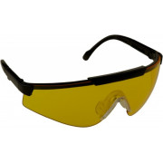 Очки стрелковые ARTILUX Sporty (желтые)