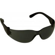 Очки стрелковые ARTILUX Arty 250 (дымчатые)