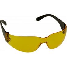 Очки стрелковые ARTILUX Arty 250 (жёлтые)