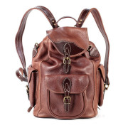 Кожаный рюкзак RELS Avangard Brown