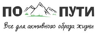 «По пути» - интернет-магазин